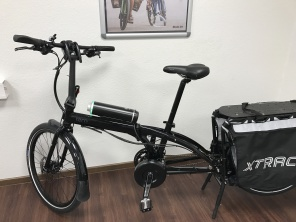 Tern Cargo Node Electric Pendix